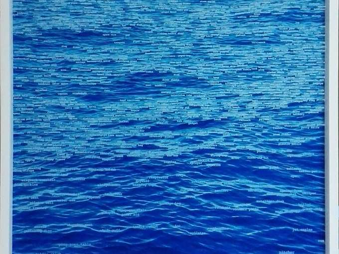 Nesneler Denizi | Karma Sergi | arton istanbul